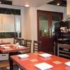 Cafe Salon GLORY カフェサロン グロリー