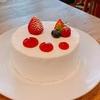 殿堂入りのお皿たち その502【セバスチャンさん の いちごとホワイトチョコレートのショートケーキ】
