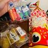 ご当地銘菓:京都伊藤軒:いも納豆/こいのぼりポン
