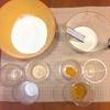 調理実習 3大アレルゲンを使わない『パンケーキ』試作2回目