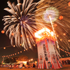 今週末、真岡市最後?の夏祭り!尊徳夏まつり2017!