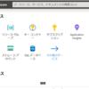 Azure DevOps ProjectsではじめてのCI/CDを整える