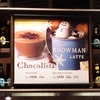 【レビュー】注文したタリーズコーヒーのスノーマンラテはサングラスをかけていた