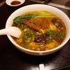 華麗な麺打ち!中国人も認める本格中華を楽しめる店 龍生(徳島市住吉)
