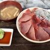 神奈川区山内町 横浜中央卸売市場本場の「横浜魚市場卸協同組合 厚生食堂」でインド鮪の鉄火丼