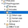 C++でのクラス作成方法