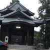 安芸武田氏ゆかりの史跡「楊柳観音」訪ねていきました。