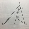 ジュニア算数オリンピック 二次元上のユークリッド幾何の問題 その30