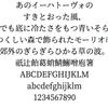 Googleとアドビ、オープンソースフォント「Noto Serif CJK(源ノ明朝)」をオープンソース化