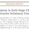 早期のCOPDに対するスピリーバの効果