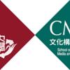 早稲田大学 成績開示 補欠落ちの文化構想には何点届いていなかったのか