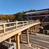 金沢は職人の旅先として面白い街。