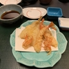 【都内】3世代・4世代での家族の外食に!天ぷら・若竹(接待にも)