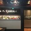 フランス食堂「CANCALE」でランチ