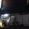 金の字支店