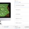 iMac (Retina 4K, 21.5-inch, Late 2015)の構成について