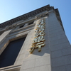 「半沢直樹」ロケ地探訪!東京中央銀行本店ビル(外観)日本橋室町『三井本館』