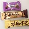 韓国チョコだよ