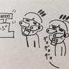 妊活〜新 院長との対面〜