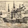 【雑想】「日本人は黒船が来てどう思ったか?」