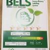BELS評価書が届いた【HEAT20 G2】