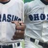 春季東京都高校野球大会が中止・・・予想通り、「緑のたぬき」による都知事選を意識したパフォーマンスが決定打となりました #武漢ウイルス