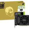GeForce GTX 1050 Tiを搭載するグラフィックボードが「玄人志向」から新登場 ~ GPU不足によるNVIDIAの再出荷