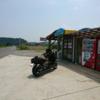 【阿蘇】産山村の山水亭にカツカレーを食べに行くツーリング
