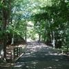 札幌史跡探訪 ― 北海道神宮境内 ―