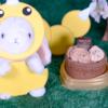 【Uchi Café×GODIVA ショコラ トゥルビヨン】ローソン 4月28日(火)新発売、LAWSON コンビニ スイーツ 食べてみた!【感想】