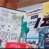 【留学中から書いてるはてなブログを思い切って本にしてみた件。】