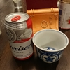 『赤居文庫』で静かにビール。秋田駅の近くにいるなら一度はおいで。
