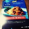 【青の洞窟】牛肉と7種の野菜のラグー