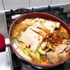 I love キムチ鍋♡海外でも作りたい!だけどキムチ鍋の素がない、キムチが高い!どうする!?