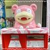 ◇ヤドンの郵便ポスト・記念スタンプ【実物写真】