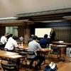 2017 東京都高体連指導者講習会、そして夏の合同稽古の様子を紹介します!!