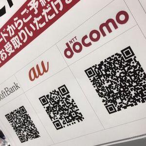 日本でも普及しはじめそうな、QRコード決済サービスまとめ!QRコード決済なら、スマホ1つでどこでも支払いできるようになります。