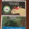 ジブリ作品DVDは日本国外で買ったほうが安いの?