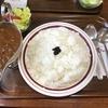 【ランチ食レポ】鎌倉の有名カレー専門店『キャラウェイ』で食べたハヤシライスが絶品!