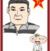 中国人とは⑯ 中央政府の公務員は学生のあこがれ
