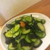 【レシピ】これだけ混ぜるだけ!簡単さっぱり♪きゅうりの梅海苔和え