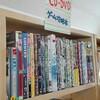 Key Books(キーブックス)の新しいお店