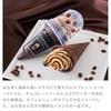 ローソン新作予告!② アイス&パンから追加🍨(4月27日発売商品)