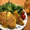 【今日の1枚】夕飯はチキンピカタ