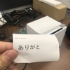 RaspberryPiでSVGを作成した際に日本語が表示されない時の対処