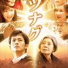 NHK連続テレビ小説 わろてんか あらすじ・ネタバレ・ストーリー 第28話