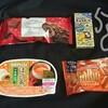 お菓子祭り!やはりお菓子は年周期で同じお菓子が発売されるのねん。イーベル、ガルボキャラメル、雪見だいふくほうじ茶などなど。