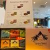ニューヨークのファット・ウィッチ・ベーカリーのブラウニーを日本でも食べてみました