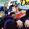 【レビュー】THE DU 「Crazy Noisy Bizarre Town」(TVアニメ『ジョジョの奇妙な冒険 ダイヤモンドは砕けない』OP曲)