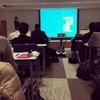 FITS2016に行ってきたよ。--「これからのデザインの役割 テクノロジーとデザイン、そしてビジネス」コンセント代表/インフォメーションアーキテクト 長谷川敦士氏